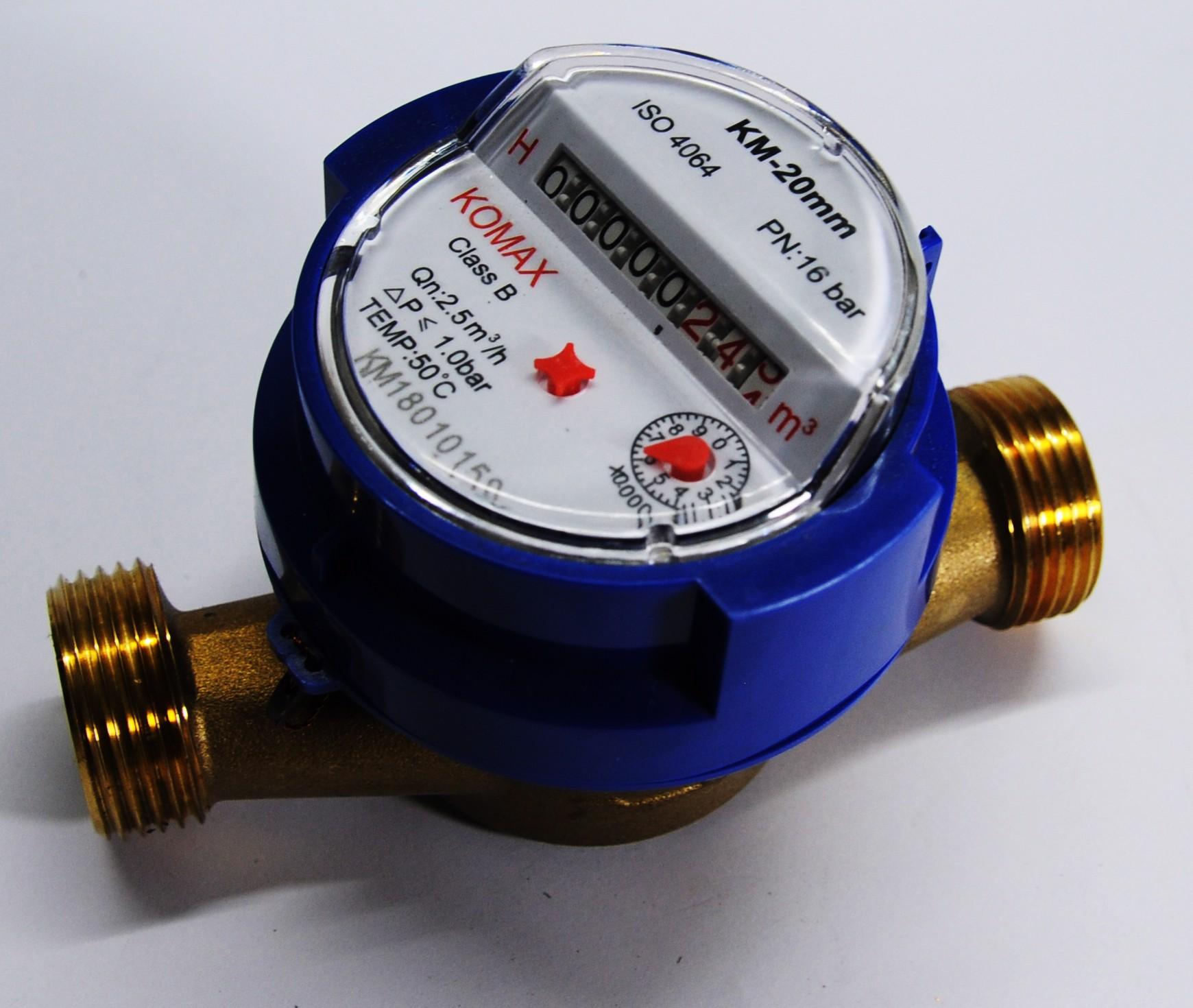 Đồng hồ nước komax DN20 – Komaxvina