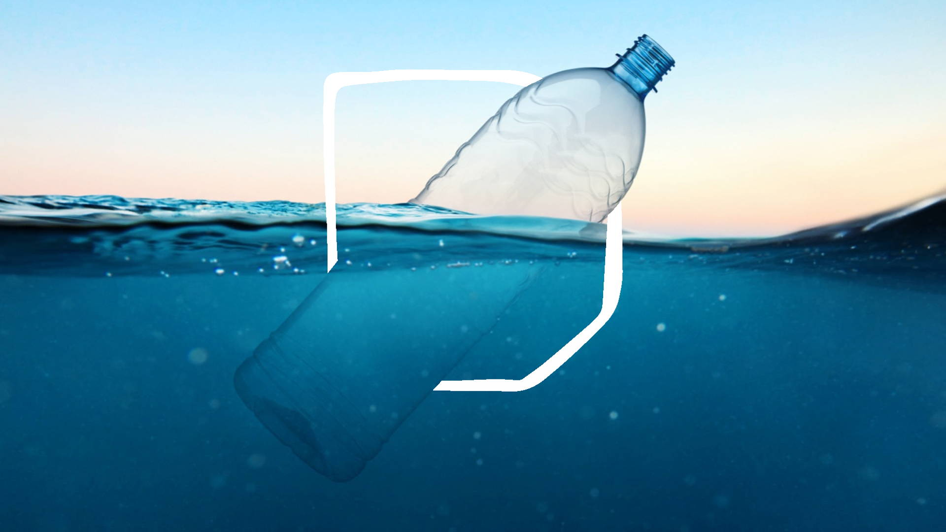The History of Plastic: Why Won't Big Beverage Brands Ditch the Plastic  Bottles? | Dieline - Design, Branding & Packaging Inspiration